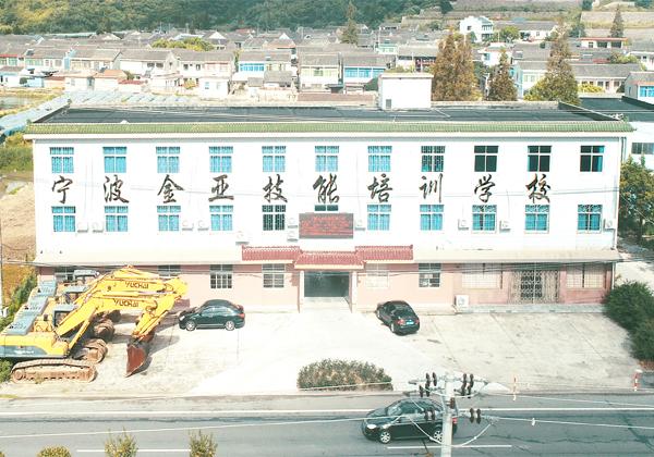 宁波金亚职业亚洲电竞先驱学校基地