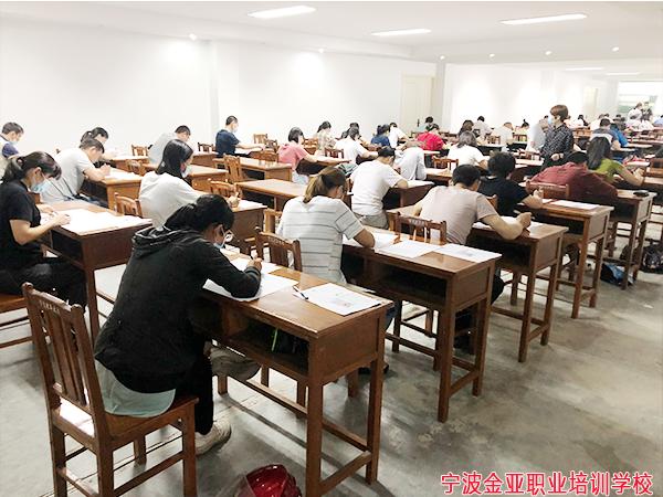 我校6月份SYB创业亚洲电竞先驱考试场景