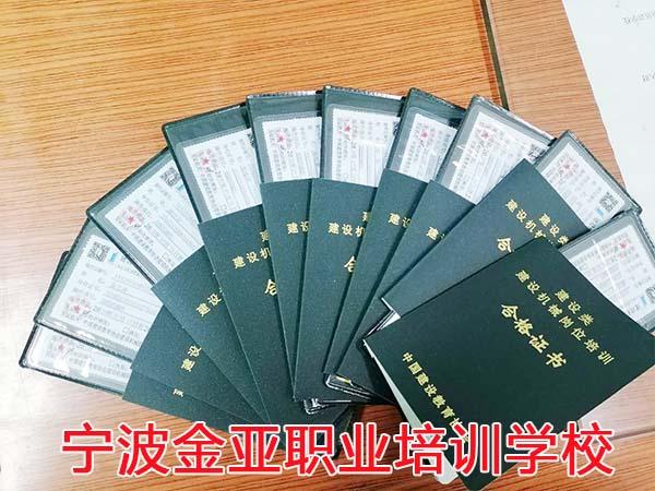9月份雷火电竞下载官网入口操作证火热报名中