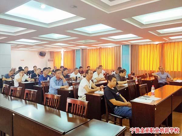 2020年北仑公路段机械操作安全教育亚洲电竞先驱开班